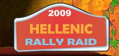 Hellenic Rallly Raid 2009
