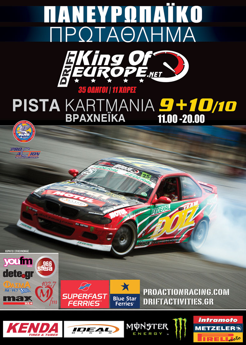 King of Europe drift 2010