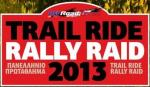 Rally Raid - Trail Ride 2013