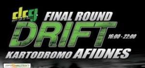 dcg-drift-17.04-kartodromo- - Αντίγραφο