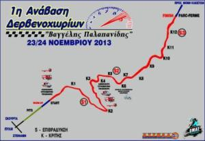 AnavasiDrvenohorion_MAP