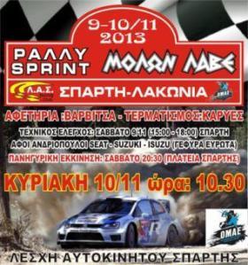 SprintSpartis2013_Afisa