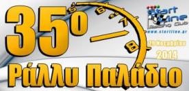 35_Rally_Paladio_2014_Logo